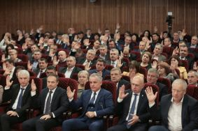 DPM announced the candidates who will run for elections