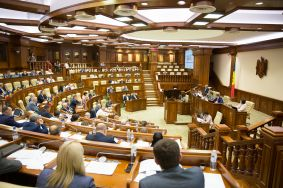 Participation of PDM MPs in the Inquiry Commission on the banking fraud rejected by PSRM-ACUM Coalition